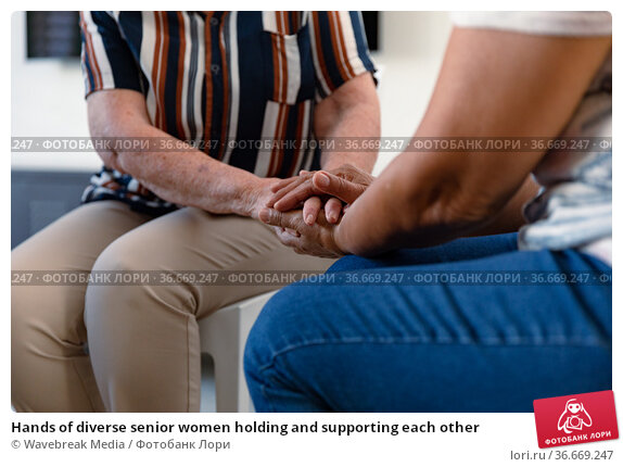 Hands of diverse senior women holding and supporting each other. Стоковое фото, агентство Wavebreak Media / Фотобанк Лори
