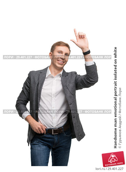 Купить «Handsome man emotional portrait isolated on white», фото № 29401227, снято 17 сентября 2018 г. (c) Гурьянов Андрей / Фотобанк Лори