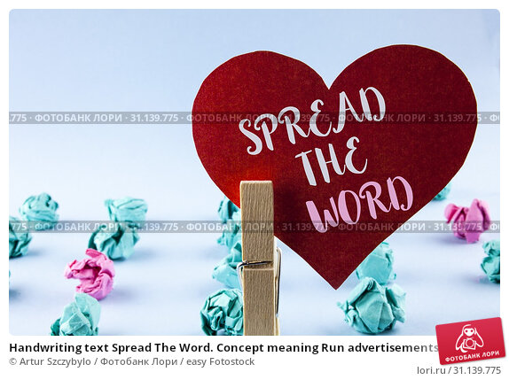 Купить «Handwriting text Spread The Word. Concept meaning Run advertisements to increase store sales many fold written Red Paper Heart holding by Clip plain background Paper Balls next to it.», фото № 31139775, снято 15 марта 2018 г. (c) easy Fotostock / Фотобанк Лори