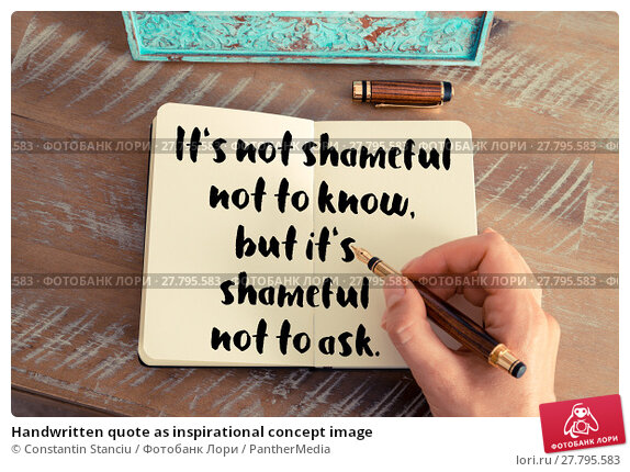 Купить «Handwritten quote as inspirational concept image», фото № 27795583, снято 19 октября 2018 г. (c) PantherMedia / Фотобанк Лори
