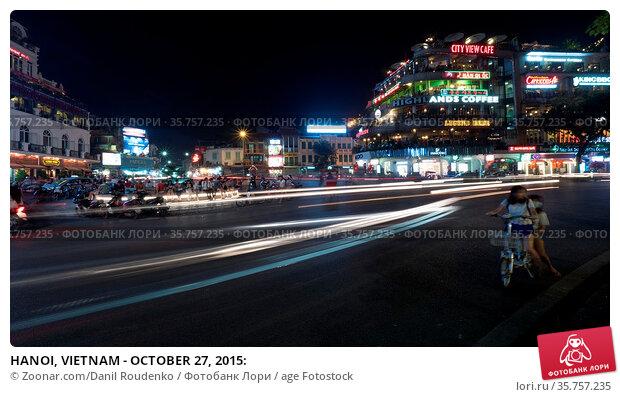 HANOI, VIETNAM - OCTOBER 27, 2015: Стоковое фото, фотограф Zoonar.com/Danil Roudenko / age Fotostock / Фотобанк Лори