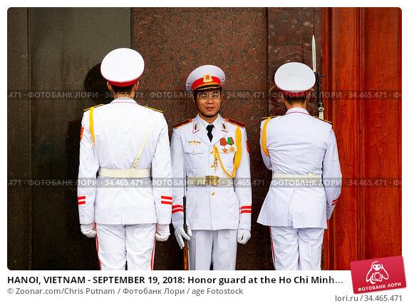HANOI, VIETNAM - SEPTEMBER 19, 2018: Honor guard at the Ho Chi Minh... Стоковое фото, фотограф Zoonar.com/Chris Putnam / age Fotostock / Фотобанк Лори