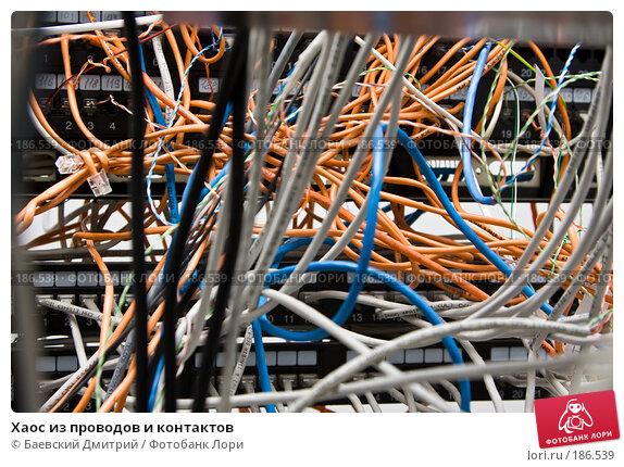 Хаос из проводов и контактов, фото № 186539, снято 27 июля 2017 г. (c) Баевский Дмитрий / Фотобанк Лори