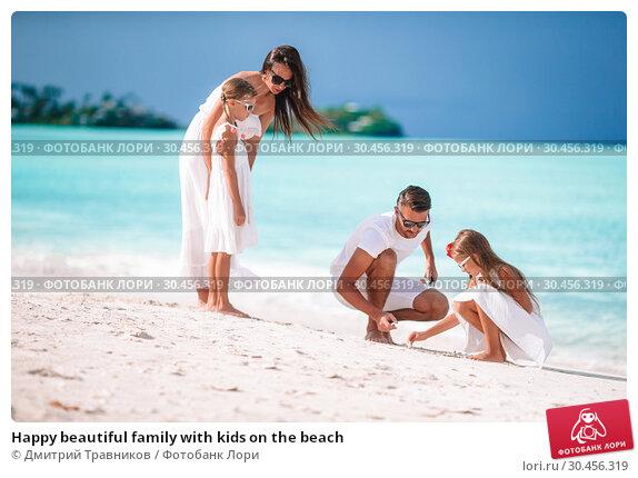 Happy beautiful family with kids on the beach. Стоковое фото, фотограф Дмитрий Травников / Фотобанк Лори