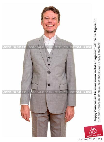 Happy Caucasian businessman isolated against white background. Стоковое фото, фотограф Zoonar.com/Toni Rantala / easy Fotostock / Фотобанк Лори