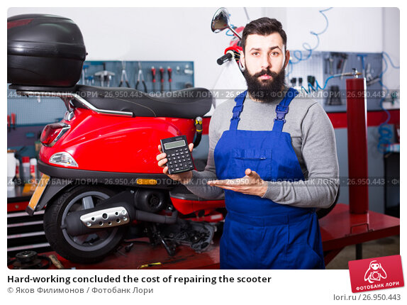 Hard-working concluded the cost of repairing the scooter, фото № 26950443, снято 23 октября 2017 г. (c) Яков Филимонов / Фотобанк Лори