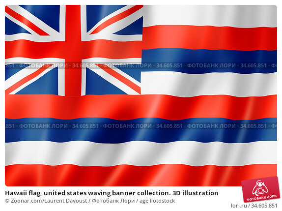 Hawaii flag, united states waving banner collection. 3D illustration. Стоковое фото, фотограф Zoonar.com/Laurent Davoust / age Fotostock / Фотобанк Лори