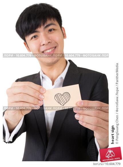heart sign. Стоковое фото, фотограф PengGuang Chen / PantherMedia / Фотобанк Лори