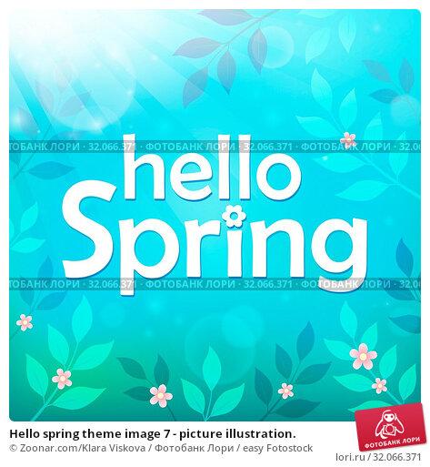 Hello spring theme image 7 - picture illustration. Стоковое фото, фотограф Zoonar.com/Klara Viskova / easy Fotostock / Фотобанк Лори