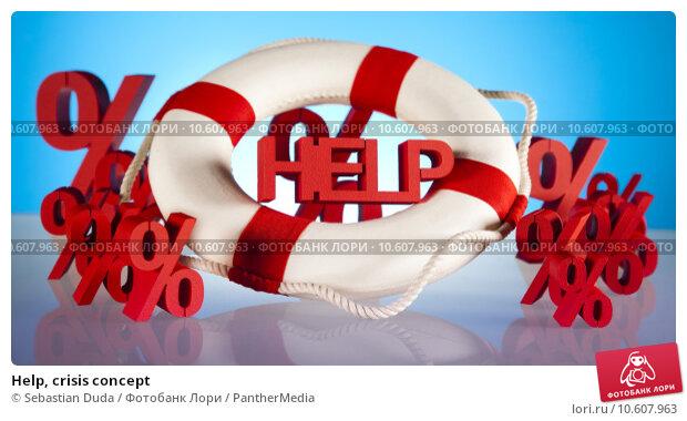 Help, crisis concept. Стоковое фото, фотограф Sebastian Duda / PantherMedia / Фотобанк Лори