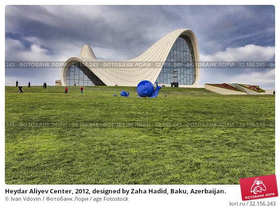 Heydar Aliyev Center, 2012, designed by Zaha Hadid, Baku, Azerbaijan. Стоковое фото, фотограф Ivan Vdovin / age Fotostock / Фотобанк Лори