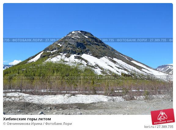 Купить «Хибинские горы летом», фото № 27389735, снято 24 апреля 2019 г. (c) Овчинникова Ирина / Фотобанк Лори