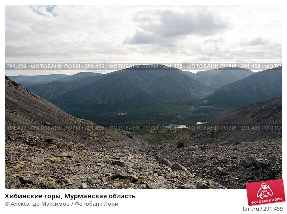 Хибинские горы, Мурманская область, фото № 291459, снято 21 августа 2006 г. (c) Александр Максимов / Фотобанк Лори