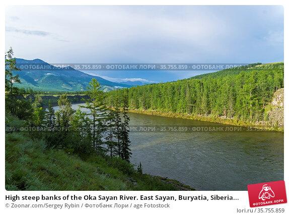 High steep banks of the Oka Sayan River. East Sayan, Buryatia, Siberia... Стоковое фото, фотограф Zoonar.com/Sergey Rybin / age Fotostock / Фотобанк Лори