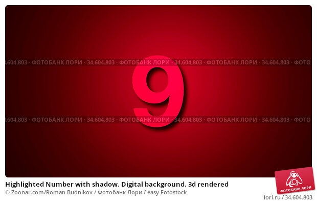Highlighted Number with shadow. Digital background. 3d rendered. Стоковое фото, фотограф Zoonar.com/Roman Budnikov / easy Fotostock / Фотобанк Лори