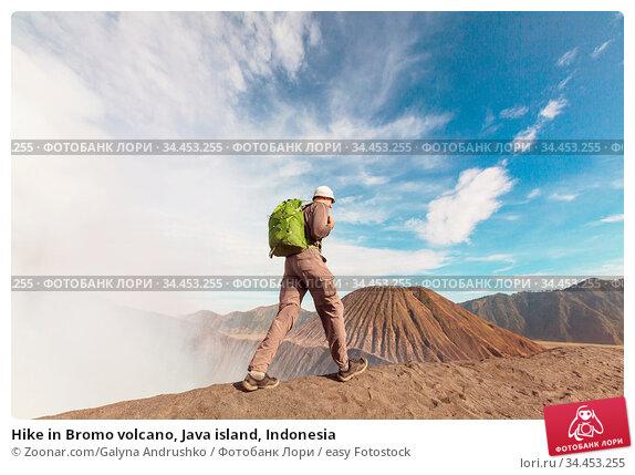 Hike in Bromo volcano, Java island, Indonesia. Стоковое фото, фотограф Zoonar.com/Galyna Andrushko / easy Fotostock / Фотобанк Лори