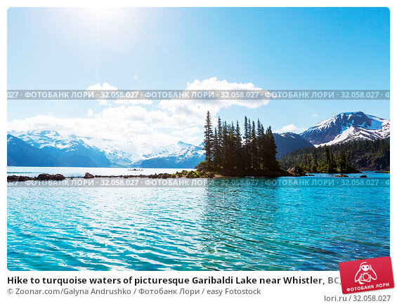 Hike to turquoise waters of picturesque Garibaldi Lake near Whistler, BC, Canada. Very popular hike destination in British Columbia. Стоковое фото, фотограф Zoonar.com/Galyna Andrushko / easy Fotostock / Фотобанк Лори