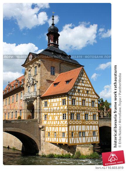historical bavaria frame work rathausturm. Стоковое фото, фотограф Erika Nacke / PantherMedia / Фотобанк Лори