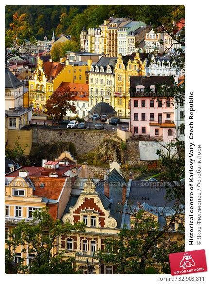 Historical centre of Karlovy Vary, Czech Republic. Стоковое фото, фотограф Яков Филимонов / Фотобанк Лори