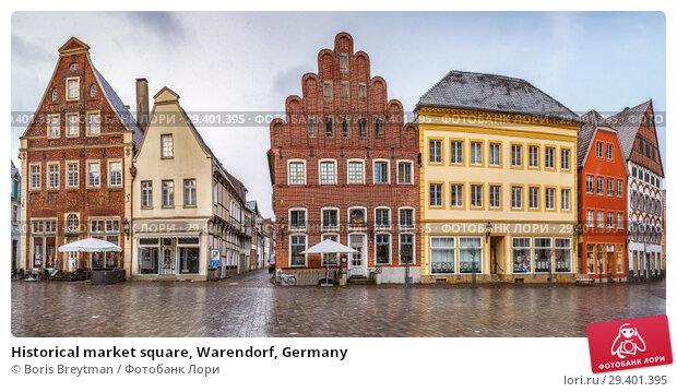 Купить «Historical market square, Warendorf, Germany», фото № 29401395, снято 4 февраля 2018 г. (c) Boris Breytman / Фотобанк Лори