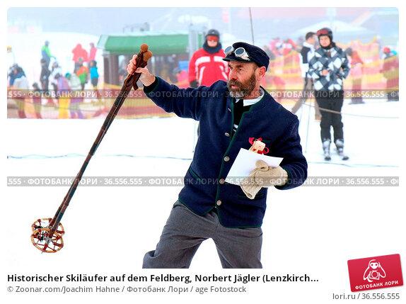 Historischer Skiläufer auf dem Feldberg, Norbert Jägler (Lenzkirch... Стоковое фото, фотограф Zoonar.com/Joachim Hahne / age Fotostock / Фотобанк Лори