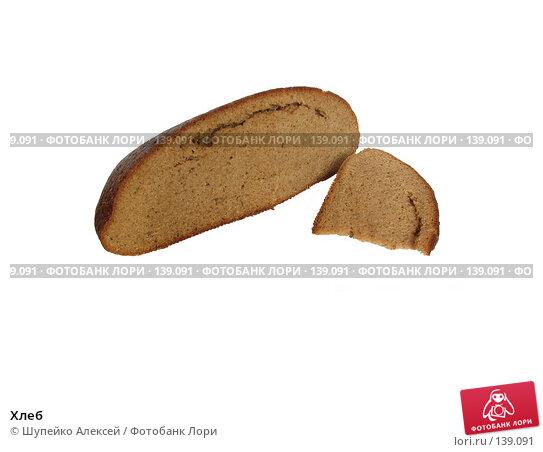 Купить «Хлеб», фото № 139091, снято 31 августа 2007 г. (c) Шупейко Алексей / Фотобанк Лори