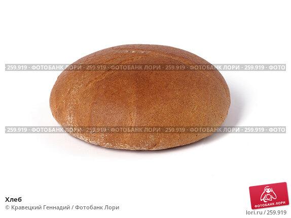 Хлеб, фото № 259919, снято 21 ноября 2004 г. (c) Кравецкий Геннадий / Фотобанк Лори