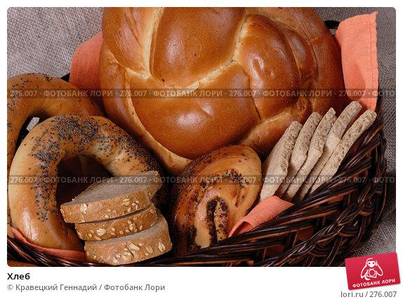 Хлеб, фото № 276007, снято 21 ноября 2004 г. (c) Кравецкий Геннадий / Фотобанк Лори