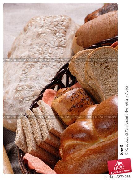 Хлеб, фото № 279255, снято 21 ноября 2004 г. (c) Кравецкий Геннадий / Фотобанк Лори
