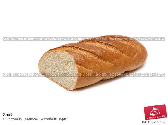 Хлеб, фото № 299159, снято 9 апреля 2008 г. (c) Cветлана Гладкова / Фотобанк Лори