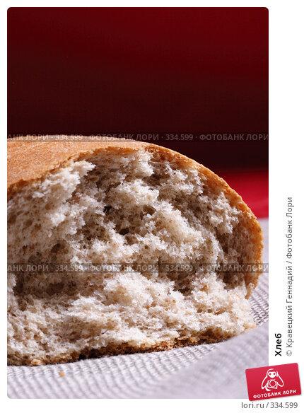 Хлеб, фото № 334599, снято 23 ноября 2004 г. (c) Кравецкий Геннадий / Фотобанк Лори
