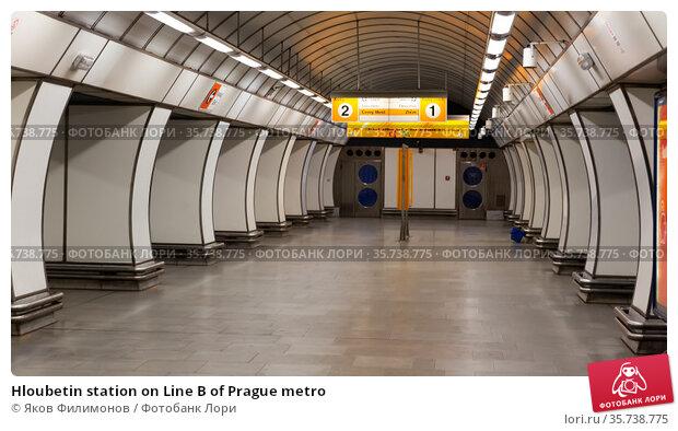 Hloubetin station on Line B of Prague metro (2019 год). Редакционное фото, фотограф Яков Филимонов / Фотобанк Лори