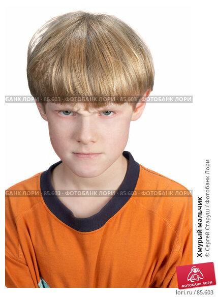 Хмурый мальчик, фото № 85603, снято 3 сентября 2007 г. (c) Сергей Старуш / Фотобанк Лори