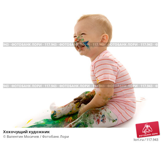 Хохочущий художник, фото № 117943, снято 5 ноября 2007 г. (c) Валентин Мосичев / Фотобанк Лори