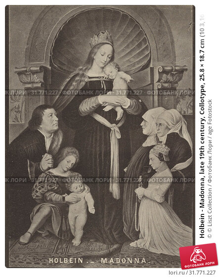 Holbein - Madonna, late 19th century, Collotype, 25.8 × 18.7 cm (10 3,16 × 7 3,8 in.) (2018 год). Редакционное фото, фотограф © Liszt Collection / age Fotostock / Фотобанк Лори