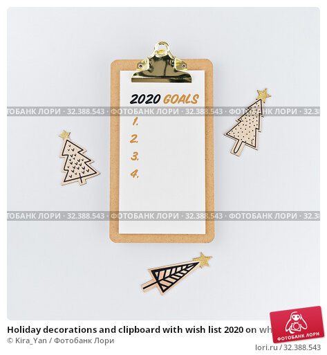Купить «Holiday decorations and clipboard with wish list 2020 on white background, flat lay», фото № 32388543, снято 14 декабря 2018 г. (c) Kira_Yan / Фотобанк Лори