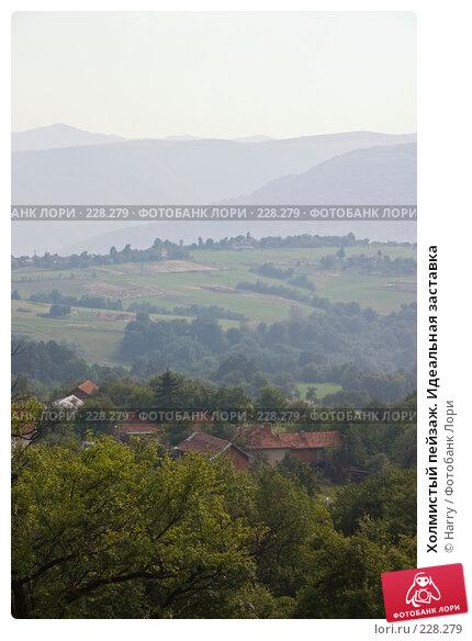 Холмистый пейзаж. Идеальная заставка, фото № 228279, снято 19 августа 2007 г. (c) Harry / Фотобанк Лори
