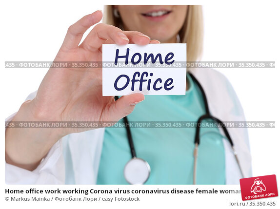 Home office work working Corona virus coronavirus disease female woman... Стоковое фото, фотограф Markus Mainka / easy Fotostock / Фотобанк Лори