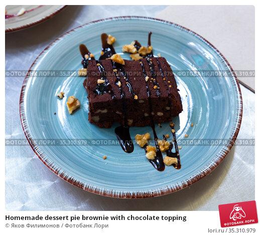 Homemade dessert pie brownie with chocolate topping. Стоковое фото, фотограф Яков Филимонов / Фотобанк Лори