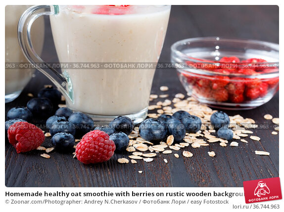 Homemade healthy oat smoothie with berries on rustic wooden background. Стоковое фото, фотограф Zoonar.com/Photographer: Andrey N.Cherkasov / easy Fotostock / Фотобанк Лори
