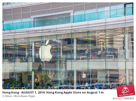 Купить «Hong Kong - AUGUST 1, 2014: Hong Kong Apple Store on August 1 in», фото № 7084863, снято 1 августа 2014 г. (c) Elnur / Фотобанк Лори