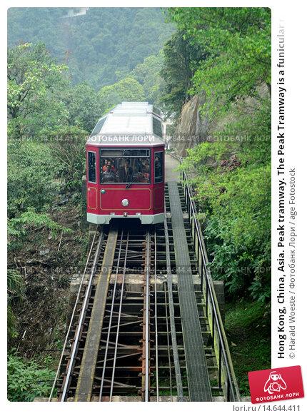 xrl railways promoting tourism in hong