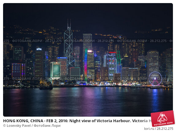 Купить «HONG KONG, CHINA - FEB 2, 2016: Night view of Victoria Harbour. Victoria Harbour is natural landform harbour situated between Hong Kong Island and Kowloon», фото № 28212275, снято 2 февраля 2016 г. (c) Losevsky Pavel / Фотобанк Лори