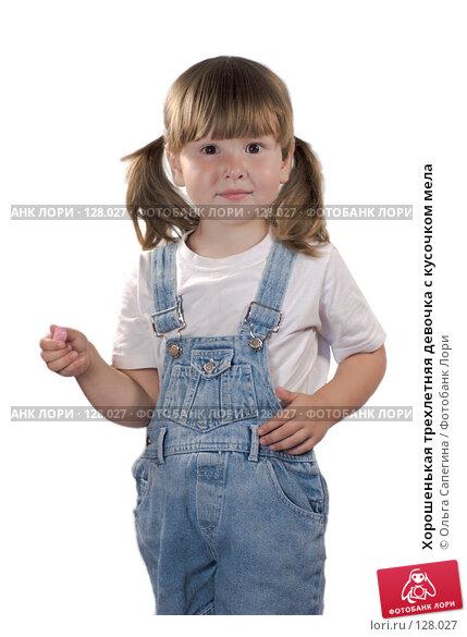 Хорошенькая трехлетняя девочка с кусочком мела, фото № 128027, снято 26 августа 2007 г. (c) Ольга Сапегина / Фотобанк Лори