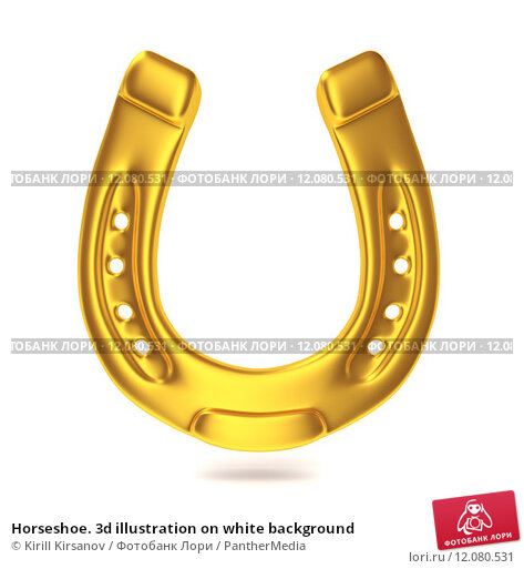 Купить «Horseshoe. 3d illustration on white background», иллюстрация № 12080531 (c) PantherMedia / Фотобанк Лори