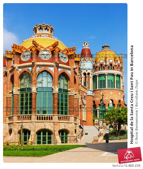 Купить «Hospital de la Santa Creu i Sant Pau in Barcelona», фото № 6460239, снято 13 сентября 2014 г. (c) Яков Филимонов / Фотобанк Лори