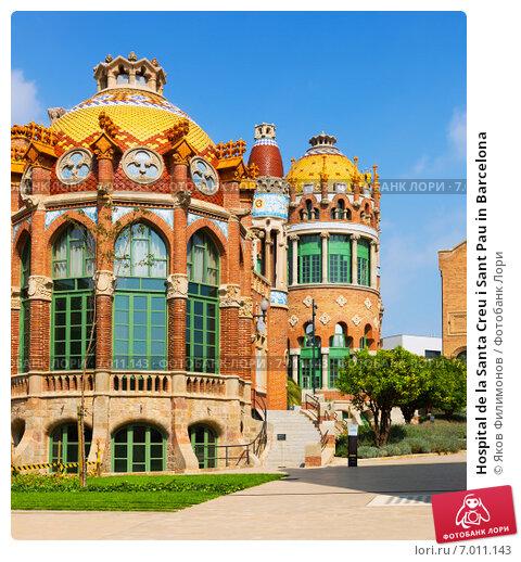 Купить «Hospital de la Santa Creu i Sant Pau in Barcelona», фото № 7011143, снято 13 сентября 2014 г. (c) Яков Филимонов / Фотобанк Лори