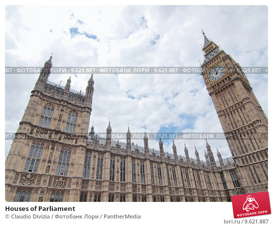 parliament essay It's the biggest political development in a generation, perhaps since the second  world war so how the government moves forward in.