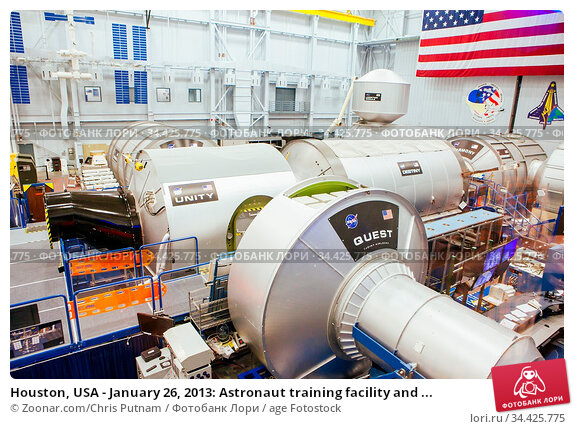 Houston, USA - January 26, 2013: Astronaut training facility and ... Стоковое фото, фотограф Zoonar.com/Chris Putnam / age Fotostock / Фотобанк Лори