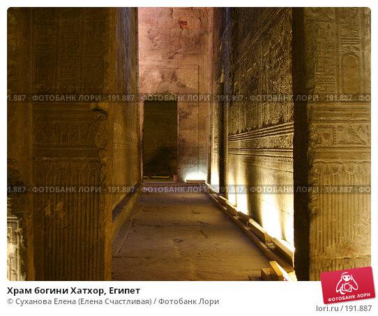 Купить «Храм богини Хатхор, Египет», фото № 191887, снято 25 января 2008 г. (c) Суханова Елена (Елена Счастливая) / Фотобанк Лори